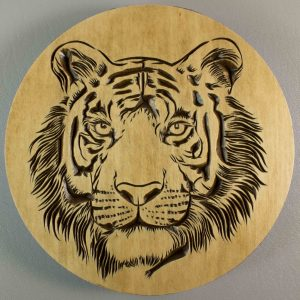 Free Form Tiger Pattern, 8 inch disc