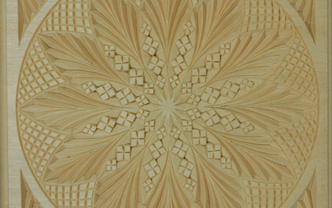 Trivet, Amaziograph pattern (Adobe pdf)
